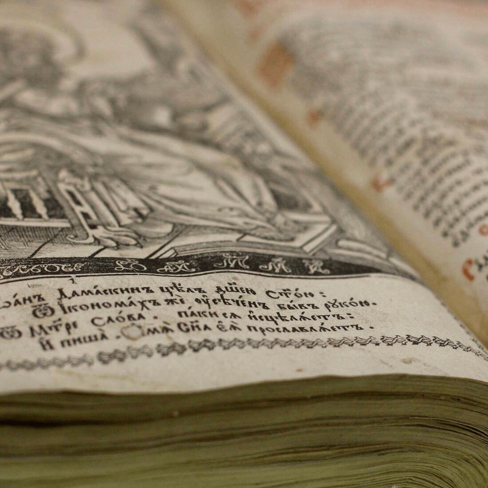 Vendita antiquariato – Arte: libri antichi